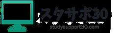 stasapo-logo-2_241x67
