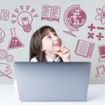 スタサポ30~自分のペースで学びたい小・中学生の子どもたちへ ZOOMを使ったオンライン学習支援