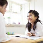 オンライン家庭教師 MEBUKI
